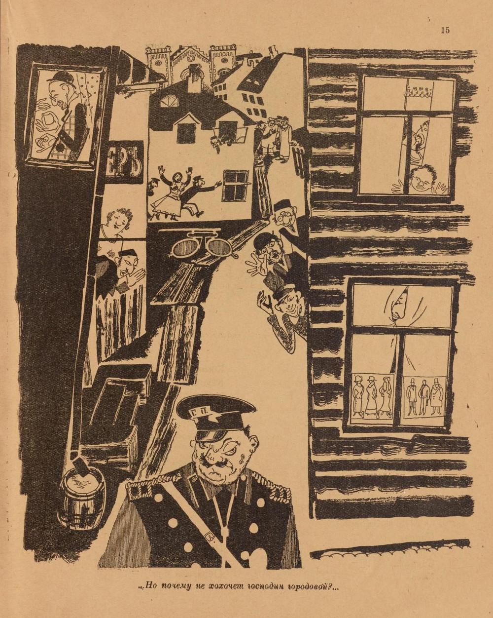 «Повесть о рыжем Мотэле, господине инспекторе, раввине Иссайе и комиссаре Блох» (1926 год) 13