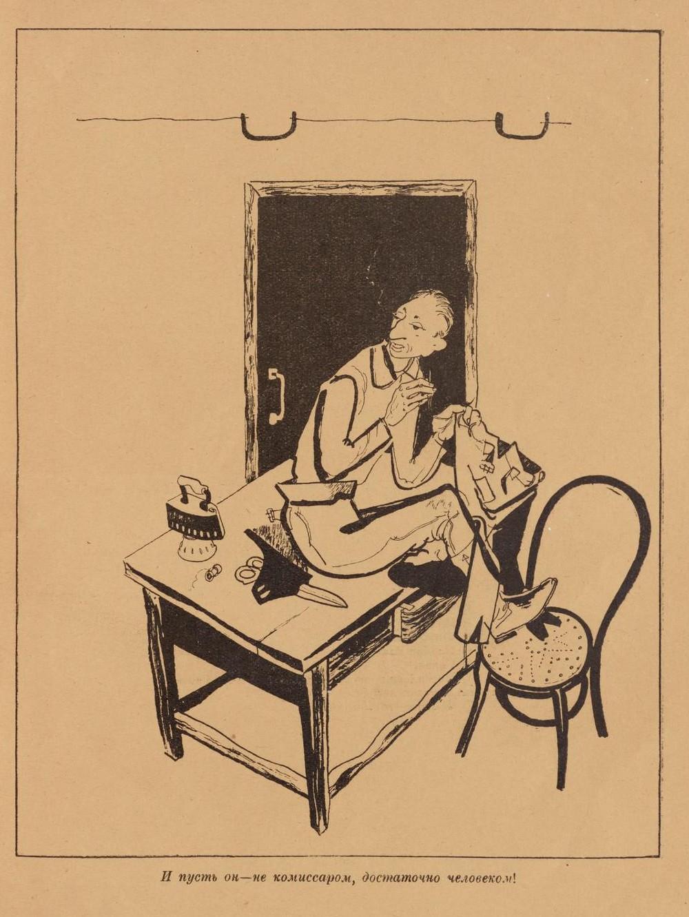 «Повесть о рыжем Мотэле, господине инспекторе, раввине Иссайе и комиссаре Блох» (1926 год) 29