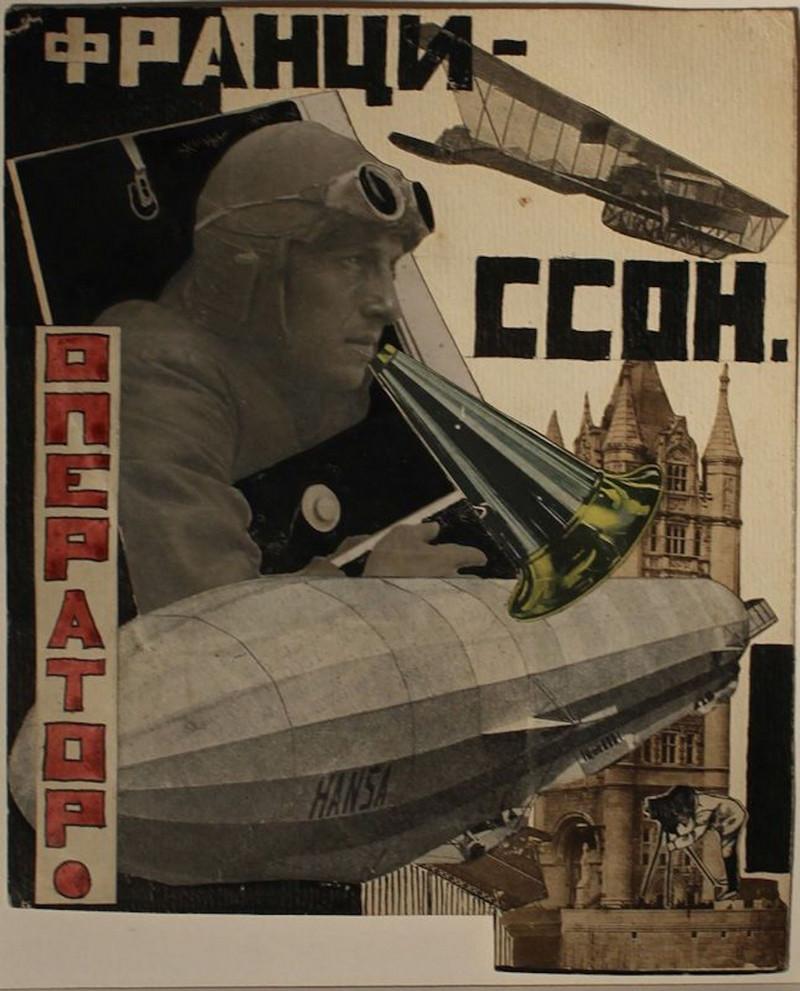 Классика советской довоенной фотографии 1900 1940 galajev 800 3