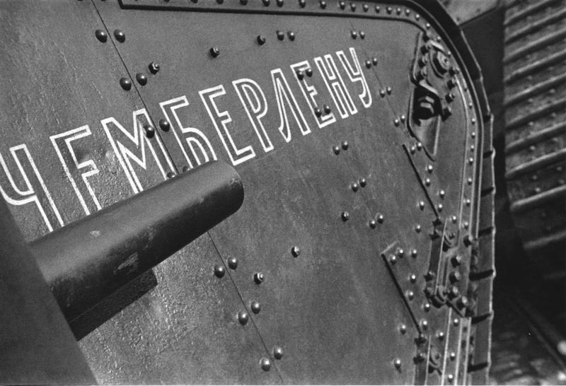 Классика советской довоенной фотографии 1900 1940 ignatovich 800 5