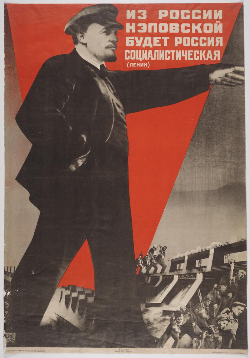 Классика советской довоенной фотографии 1900 1940 klucis 800