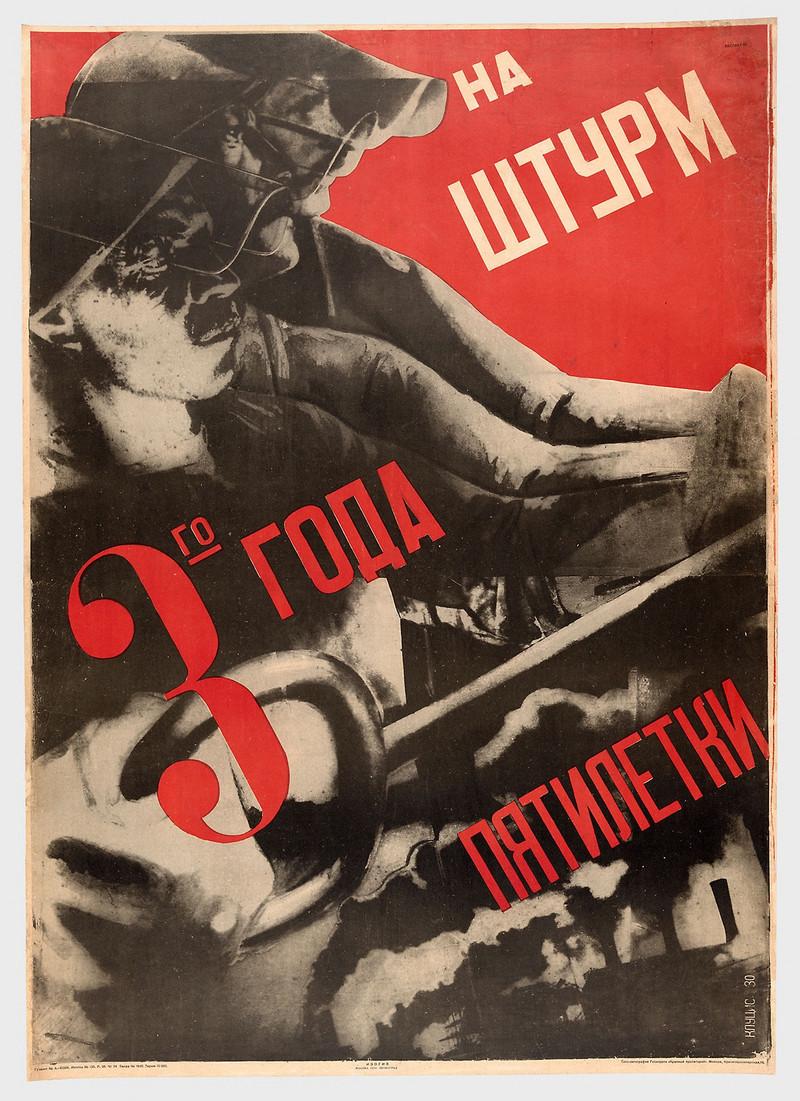 Классика советской довоенной фотографии 1900 1940 klucis 800 2