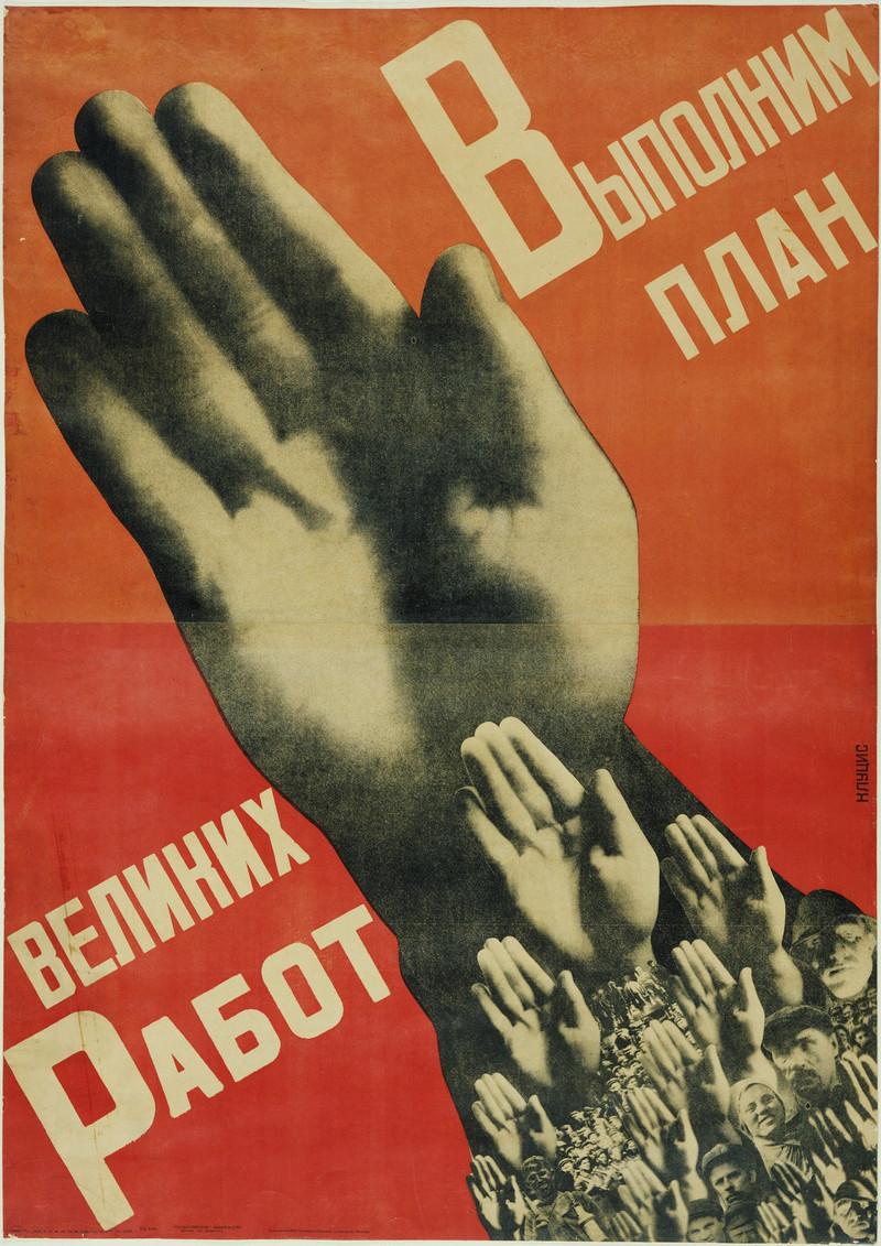 Классика советской довоенной фотографии 1900 1940 klucis 800 3