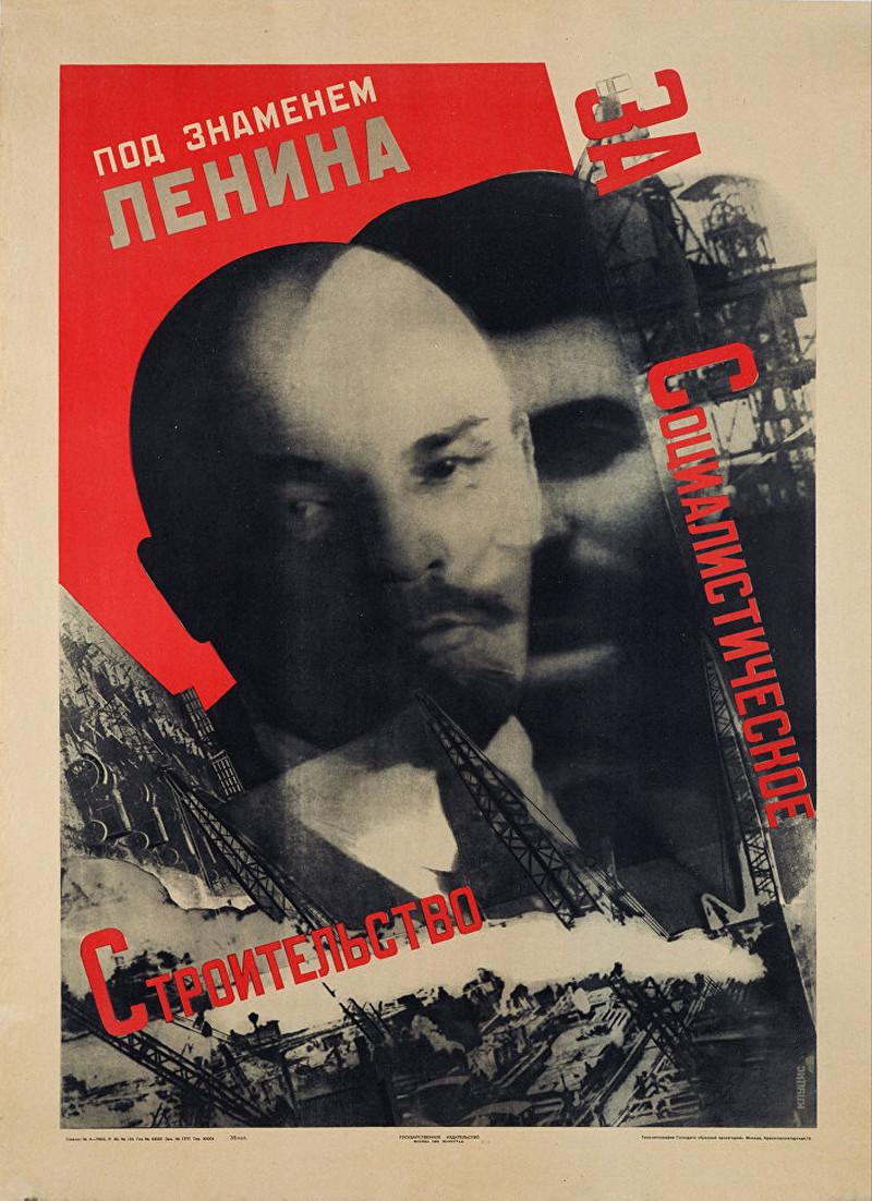 Классика советской довоенной фотографии 1900 1940 klucis 800 4