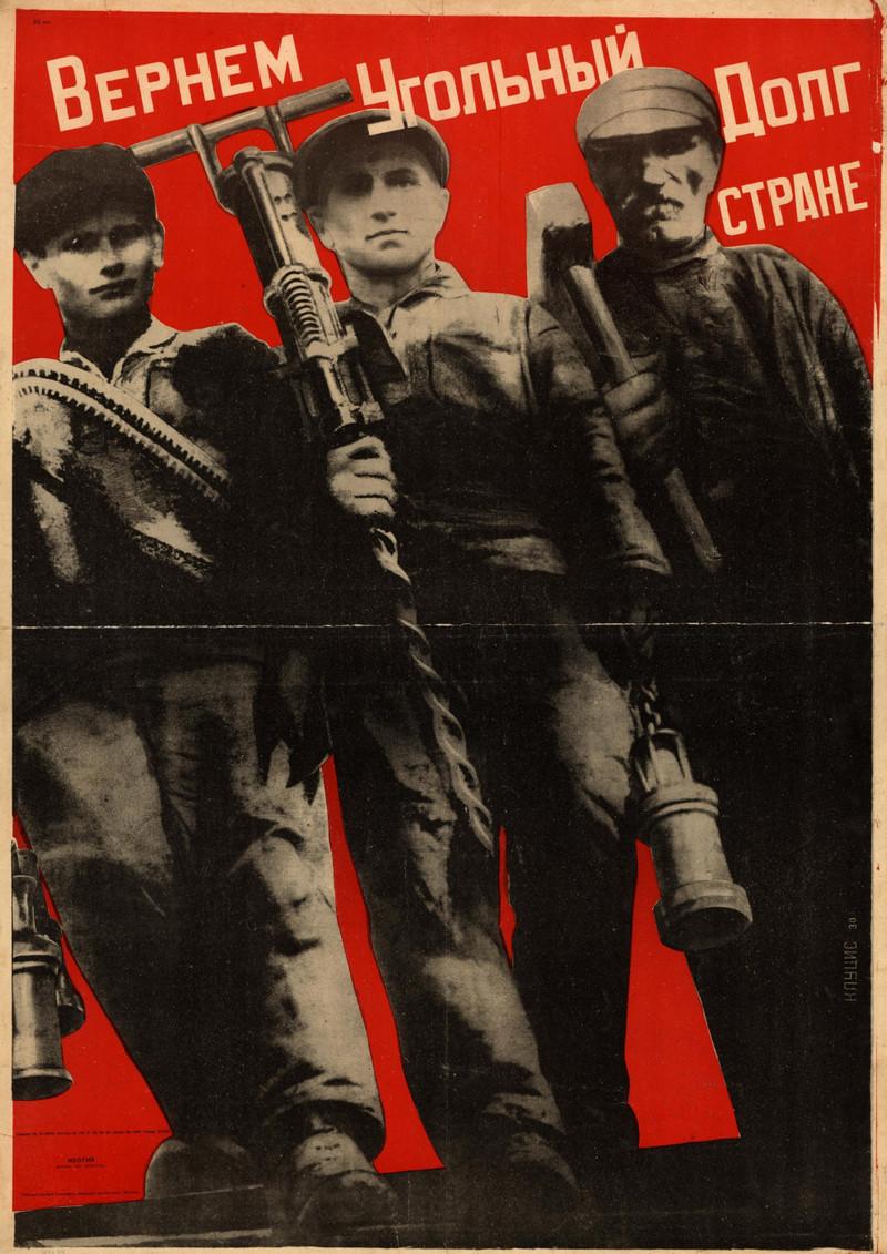 Классика советской довоенной фотографии 1900 1940 klucis 800 5