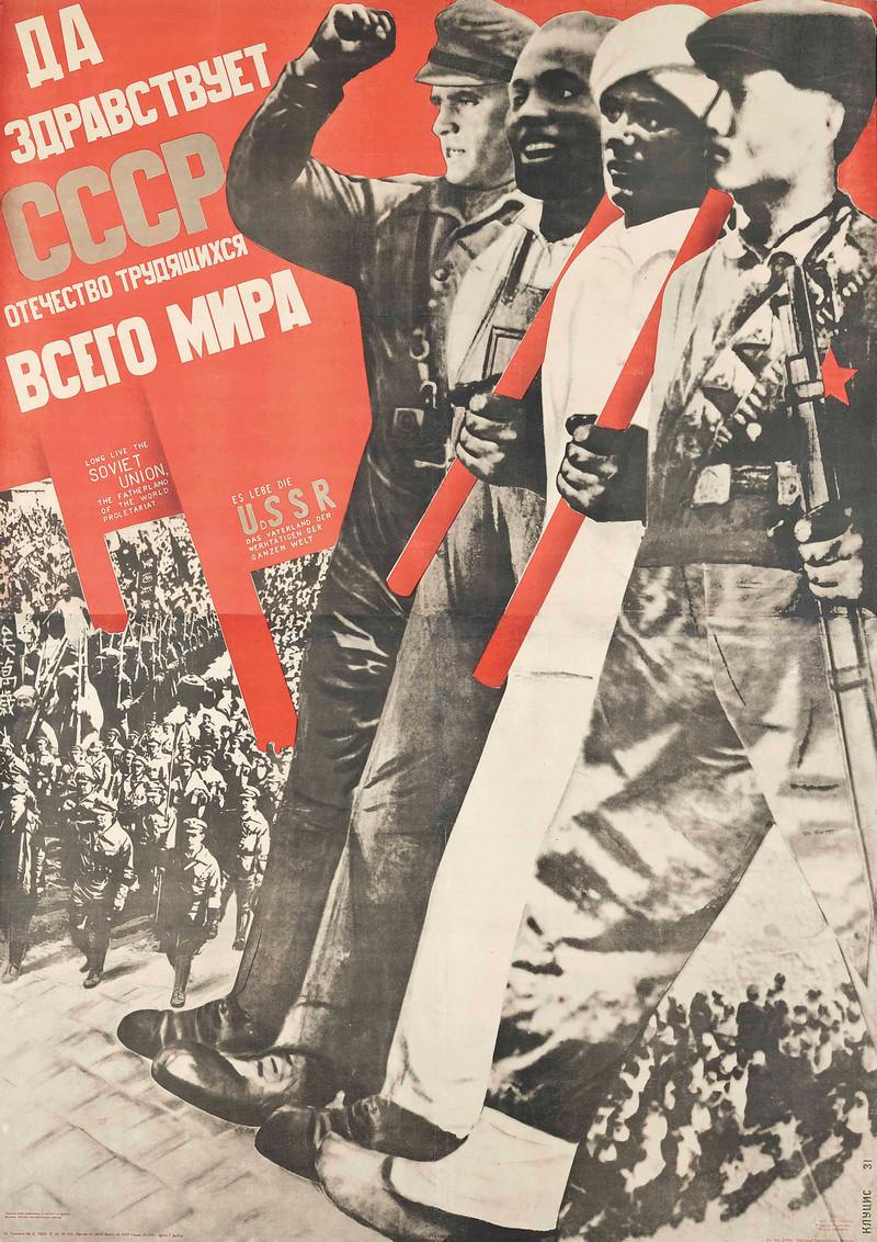 Классика советской довоенной фотографии 1900 1940 klucis 800 6