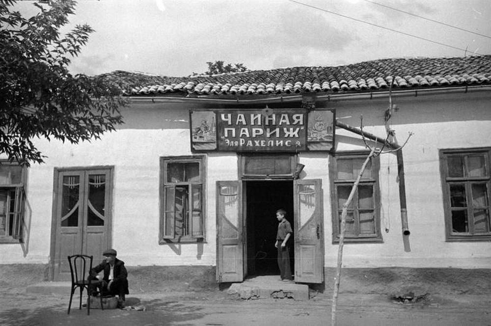 Классика советской довоенной фотографии 1900 1940 petrusov 1000