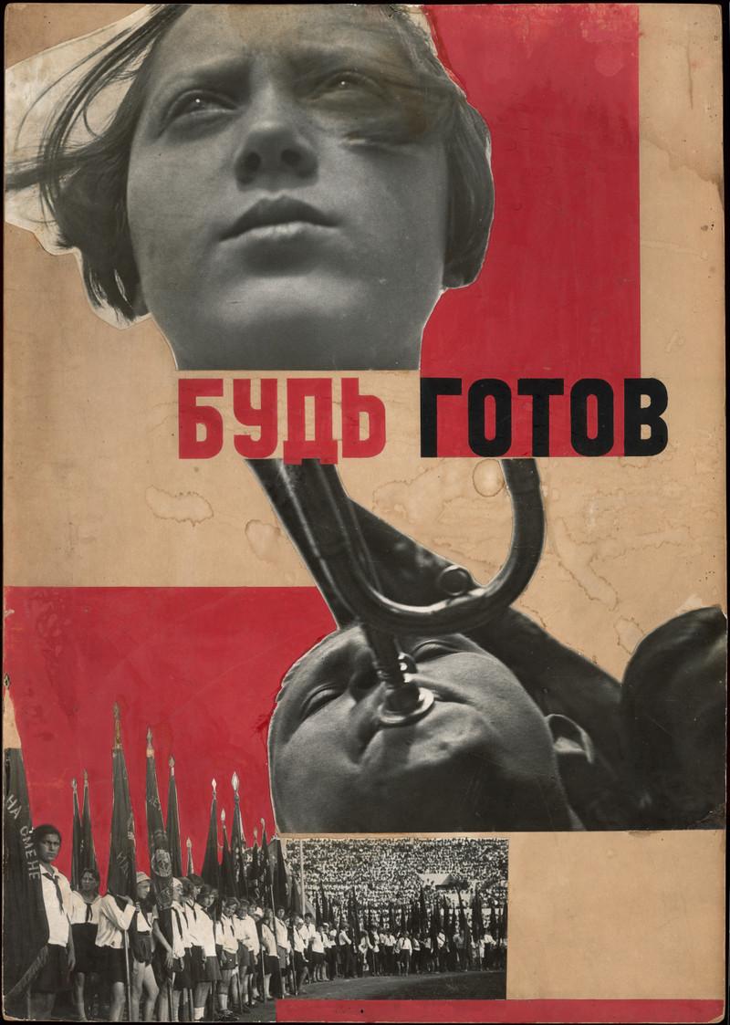 Классика советской довоенной фотографии 1900 1940 stepanova 800 4