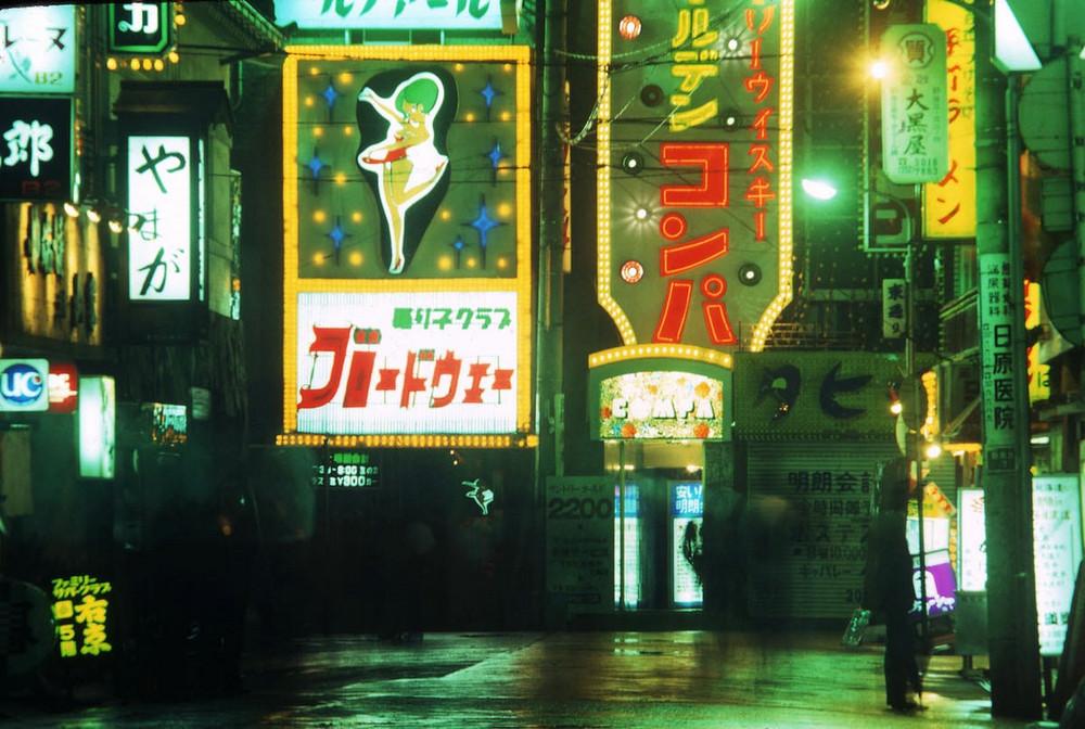 Фантастический Токио в 1970-х годах глазами Грега Жирара 1