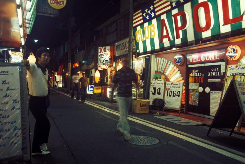 Фантастический Токио в 1970-х годах глазами Грега Жирара 10