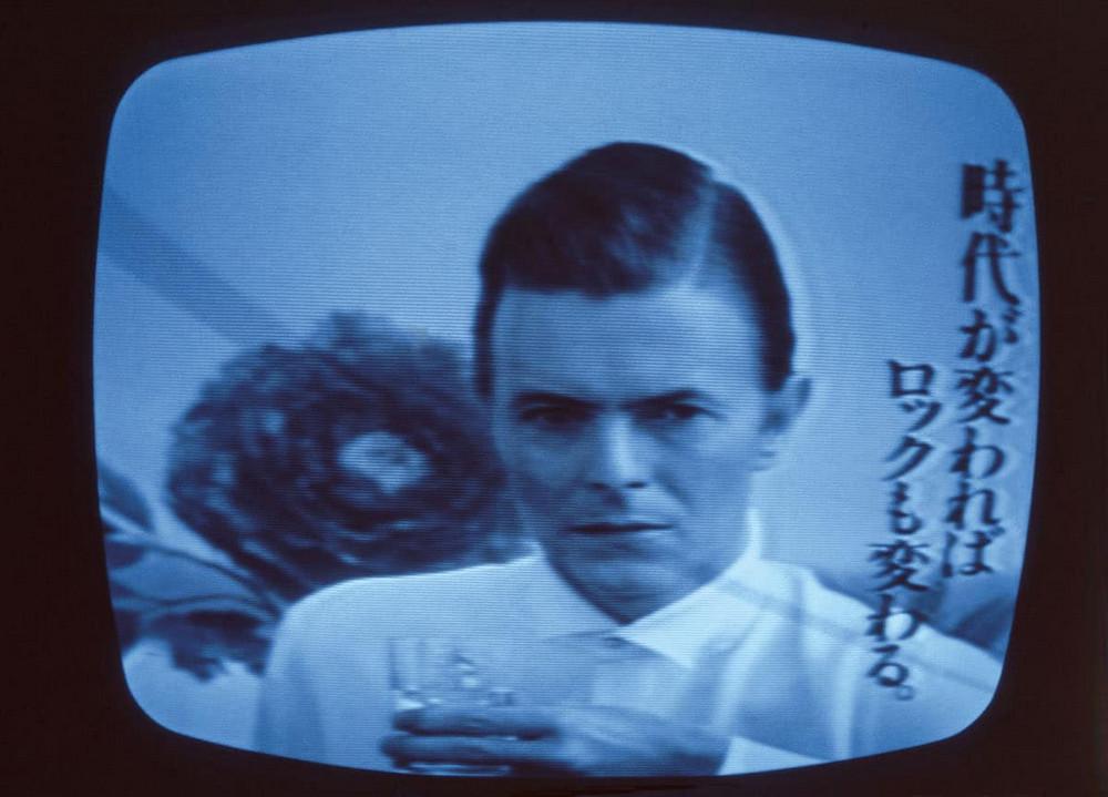 Фантастический Токио в 1970-х годах глазами Грега Жирара 15