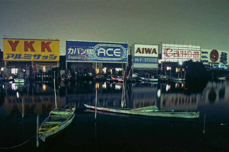 Фантастический Токио в 1970-х годах глазами Грега Жирара 35