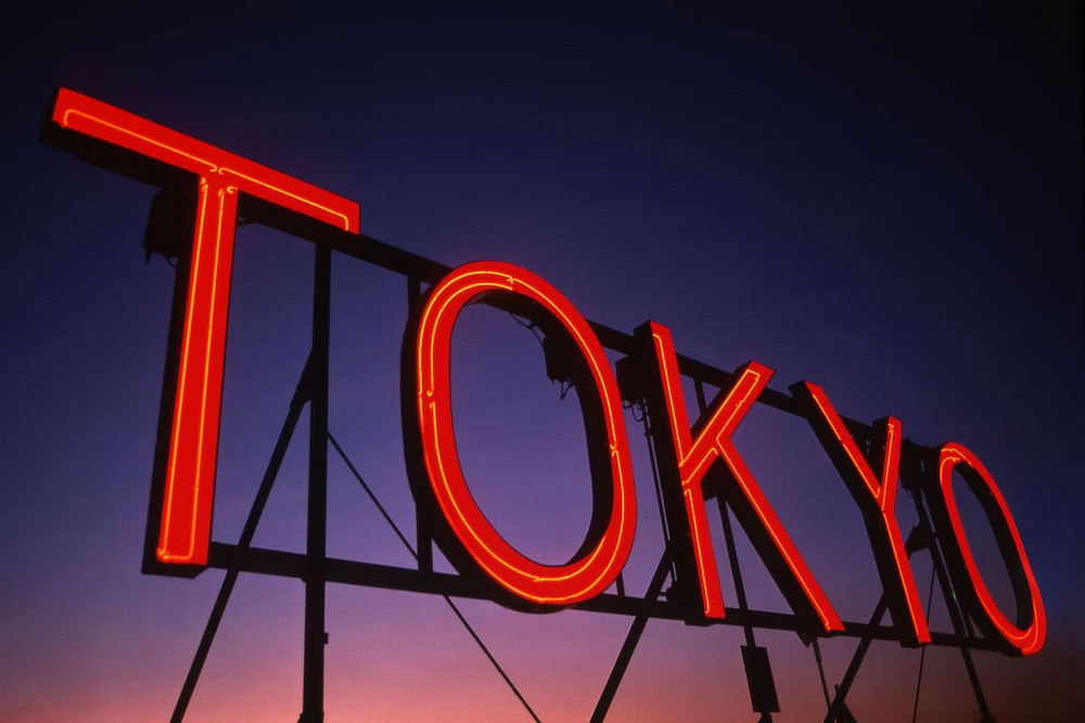 Фантастический Токио в 1970-х годах глазами Грега Жирара 7