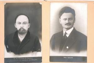 «Русская революция – события и личности»: альбом с фотографиями 1917-1921 годов