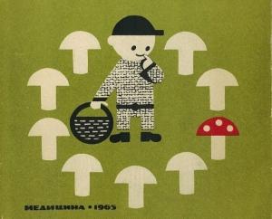 Дизайнер «оживил» абстрактные обложки старых книг по психологии, философии и социологии